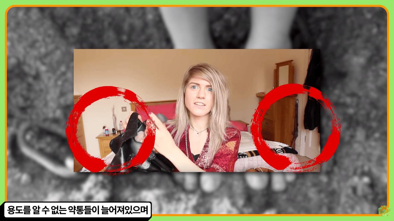 캡처_2019_06_23_13_55_51_1.png 해외에서 화제였던 한 유명 유튜버의 납치사건