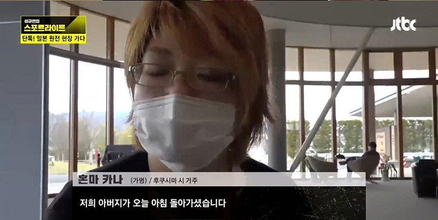 16b6eded9834945b2.jpg 원전 붕괴 이후, 후쿠시마의 사람들.jpg