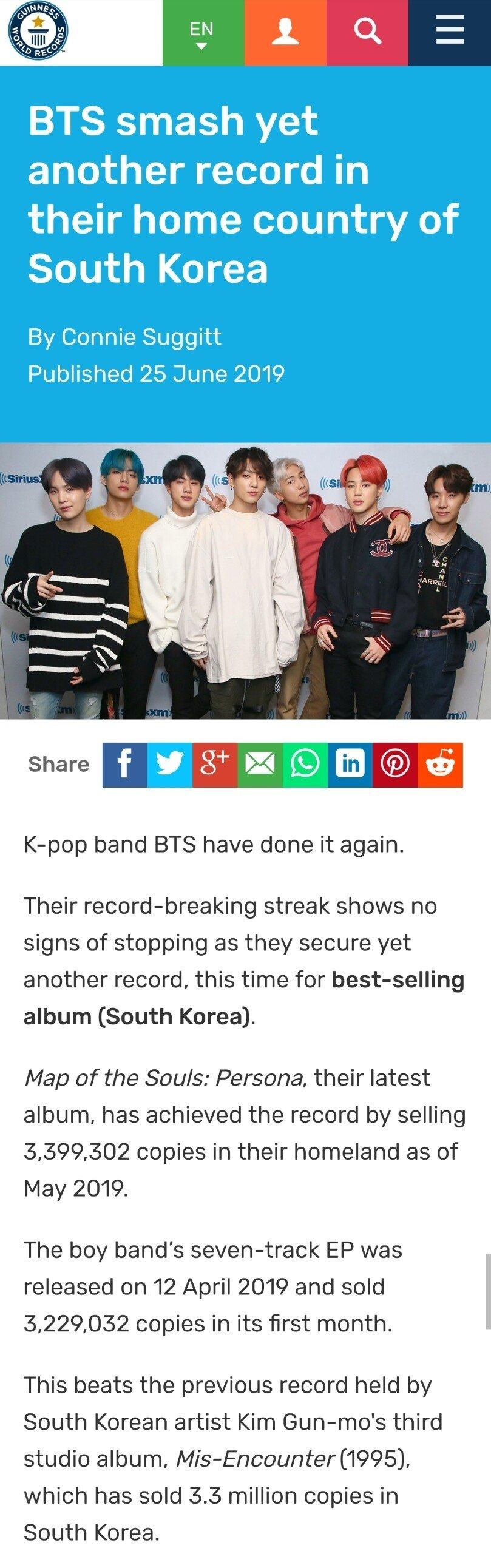 Screenshot_20190626-113615_Chrome.jpg BTS, 한국 역대 최다 음반 판매로 기네스북 등재