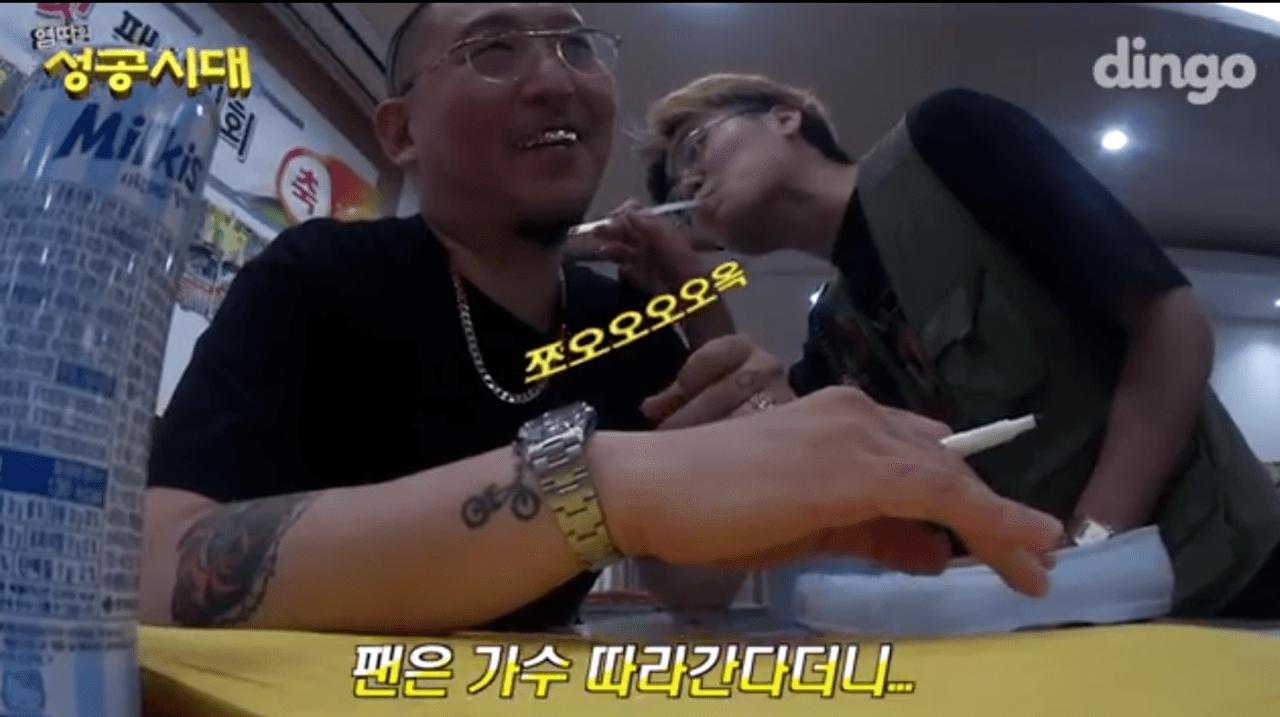 Screenshot_2019-07-02-15-19-27-1.png 흔한 성공한 남자 힙합 랩퍼 염따의 팬싸인회