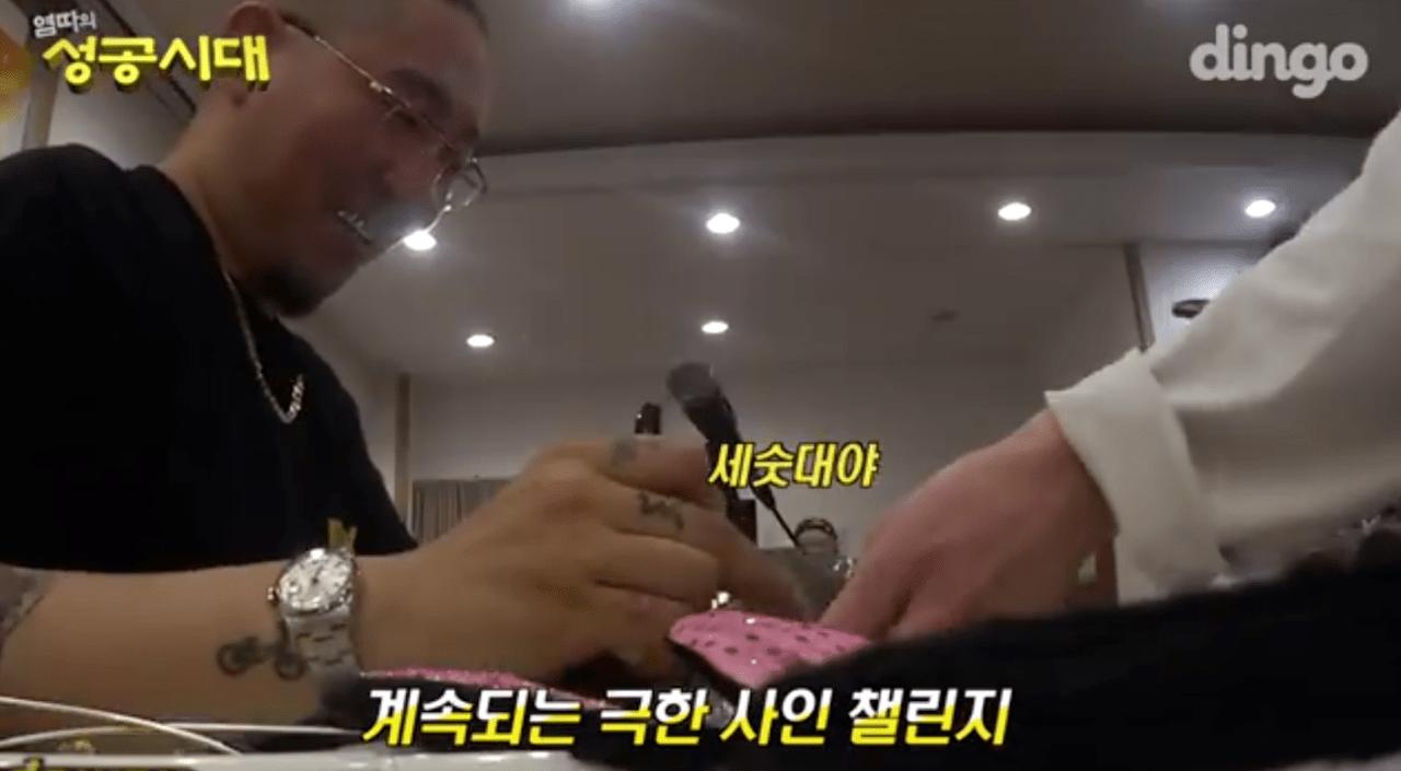 Screenshot_2019-07-02-15-25-17-1.png 흔한 성공한 남자 힙합 랩퍼 염따의 팬싸인회