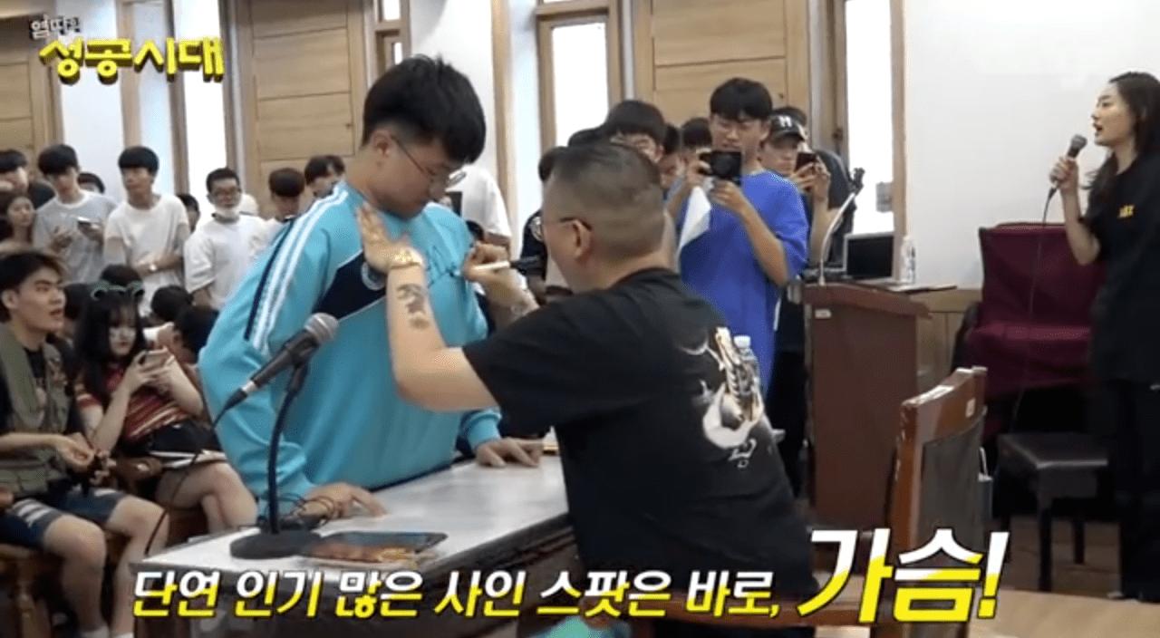 Screenshot_2019-07-02-15-31-35-1.png 흔한 성공한 남자 힙합 랩퍼 염따의 팬싸인회