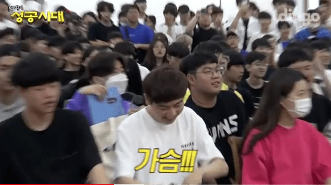 Screenshot_2019-07-02-13-53-58-1.png 흔한 성공한 남자 힙합 랩퍼 염따의 팬싸인회