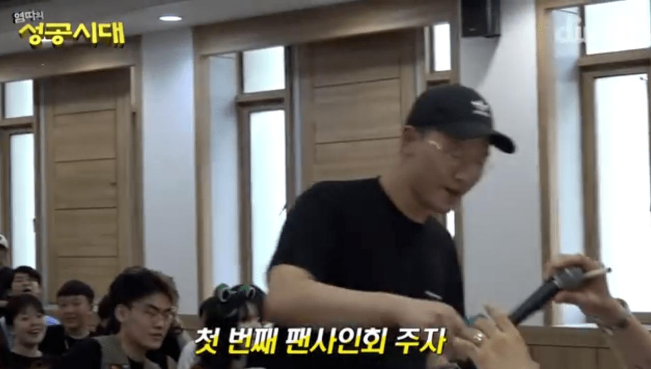 Screenshot_2019-07-02-13-55-45-1.png 흔한 성공한 남자 힙합 랩퍼 염따의 팬싸인회