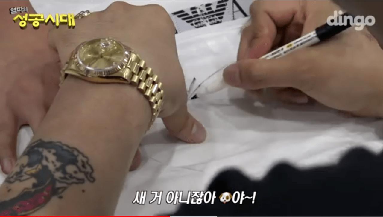 Screenshot_2019-07-02-15-20-15-1.png 흔한 성공한 남자 힙합 랩퍼 염따의 팬싸인회