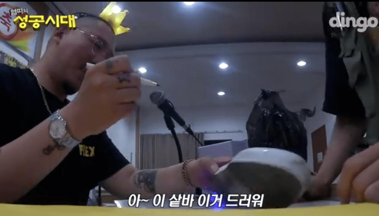 Screenshot_2019-07-02-13-58-52-1.png 흔한 성공한 남자 힙합 랩퍼 염따의 팬싸인회