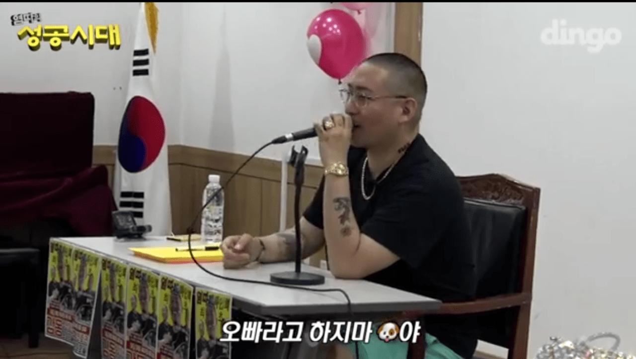 Screenshot_2019-07-02-13-51-15-1.png 흔한 성공한 남자 힙합 랩퍼 염따의 팬싸인회