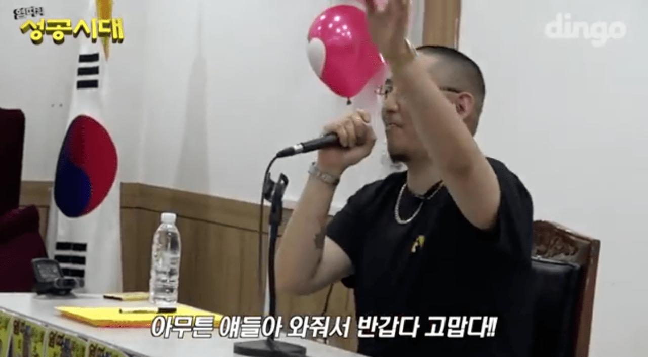 Screenshot_2019-07-02-13-51-58-1.png 흔한 성공한 남자 힙합 랩퍼 염따의 팬싸인회