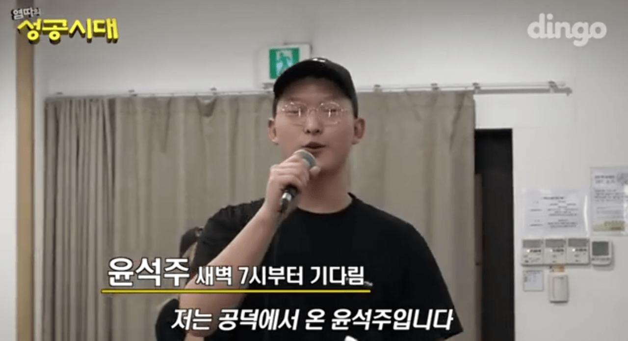 Screenshot_2019-07-02-13-56-56-1.png 흔한 성공한 남자 힙합 랩퍼 염따의 팬싸인회