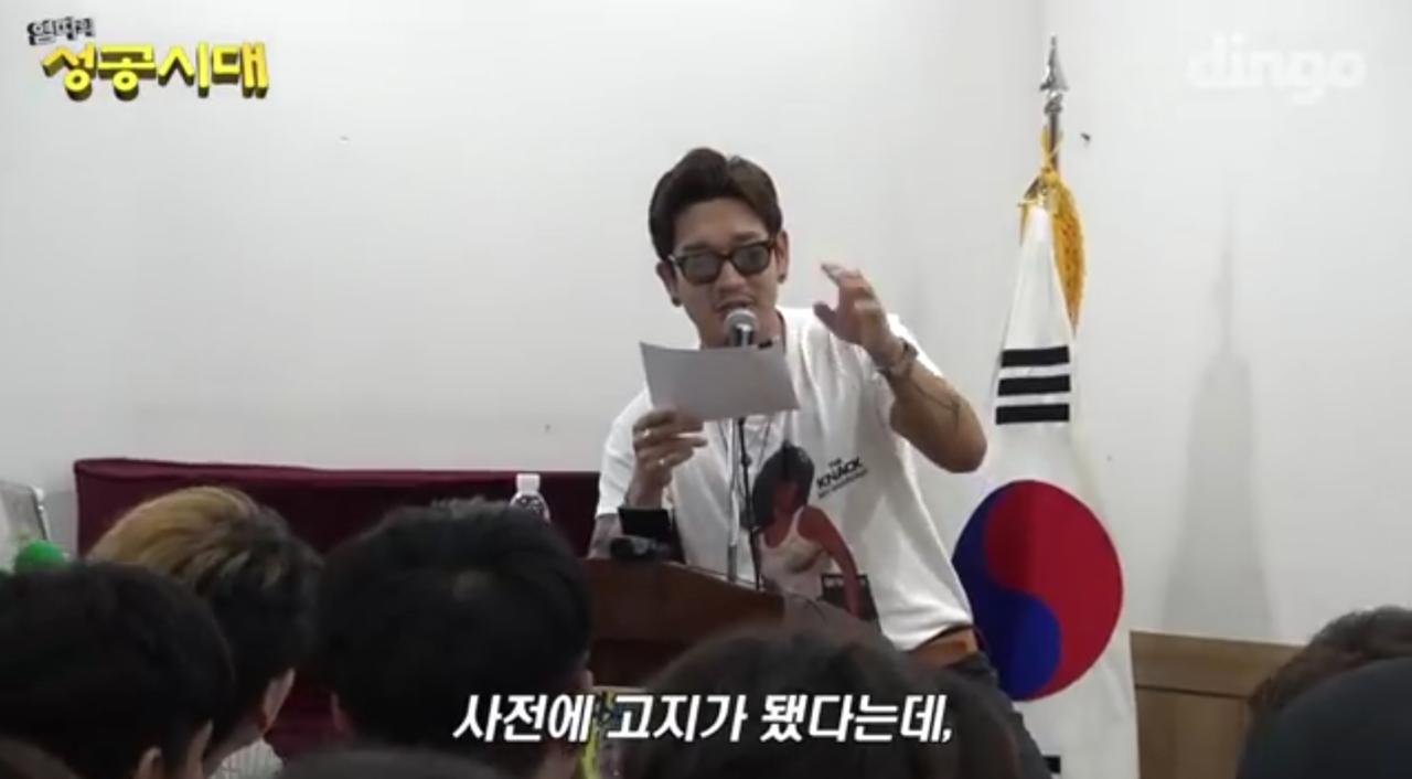Screenshot_2019-07-02-13-53-07-1.png 흔한 성공한 남자 힙합 랩퍼 염따의 팬싸인회