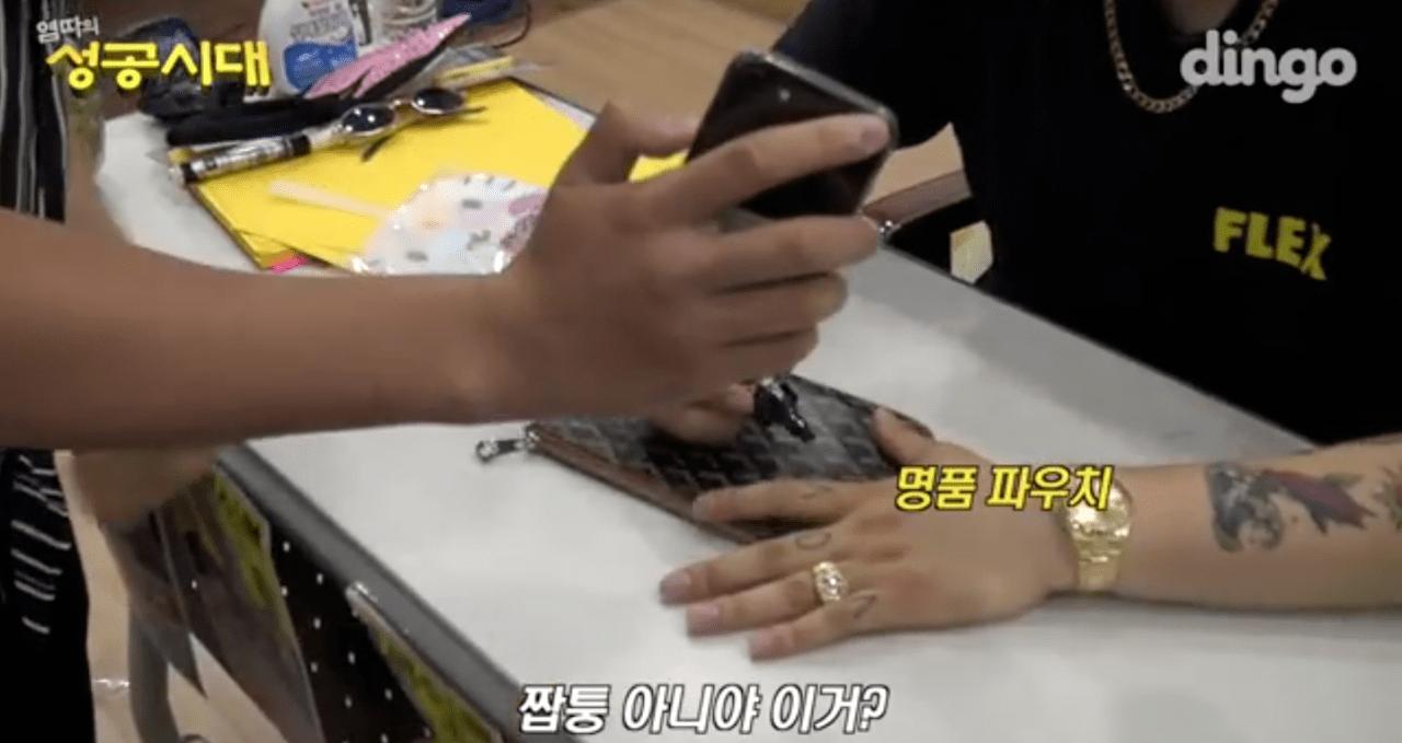 Screenshot_2019-07-02-15-29-18-1.png 흔한 성공한 남자 힙합 랩퍼 염따의 팬싸인회