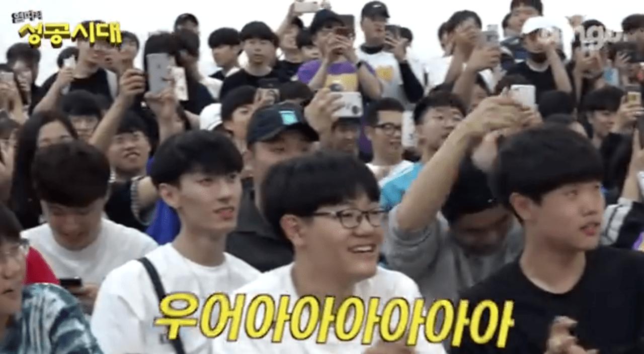 Screenshot_2019-07-02-13-52-11-1.png 흔한 성공한 남자 힙합 랩퍼 염따의 팬싸인회