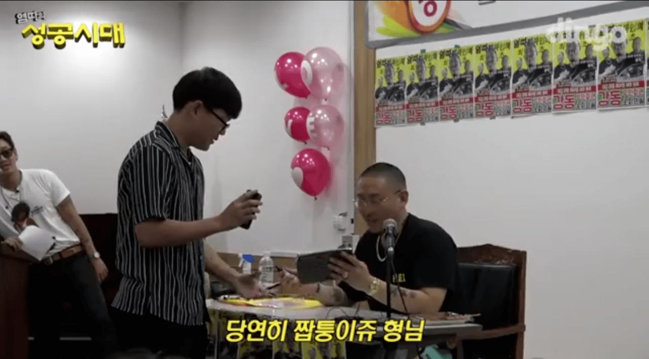 Screenshot_2019-07-02-15-29-30-1.png 흔한 성공한 남자 힙합 랩퍼 염따의 팬싸인회