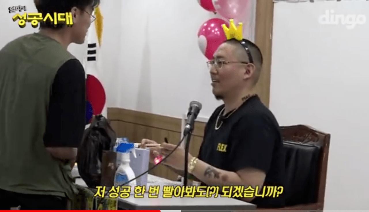 Screenshot_2019-07-02-13-59-10-1.png 흔한 성공한 남자 힙합 랩퍼 염따의 팬싸인회