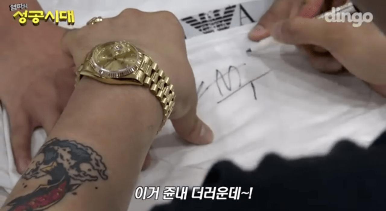 Screenshot_2019-07-02-15-20-25-1.png 흔한 성공한 남자 힙합 랩퍼 염따의 팬싸인회