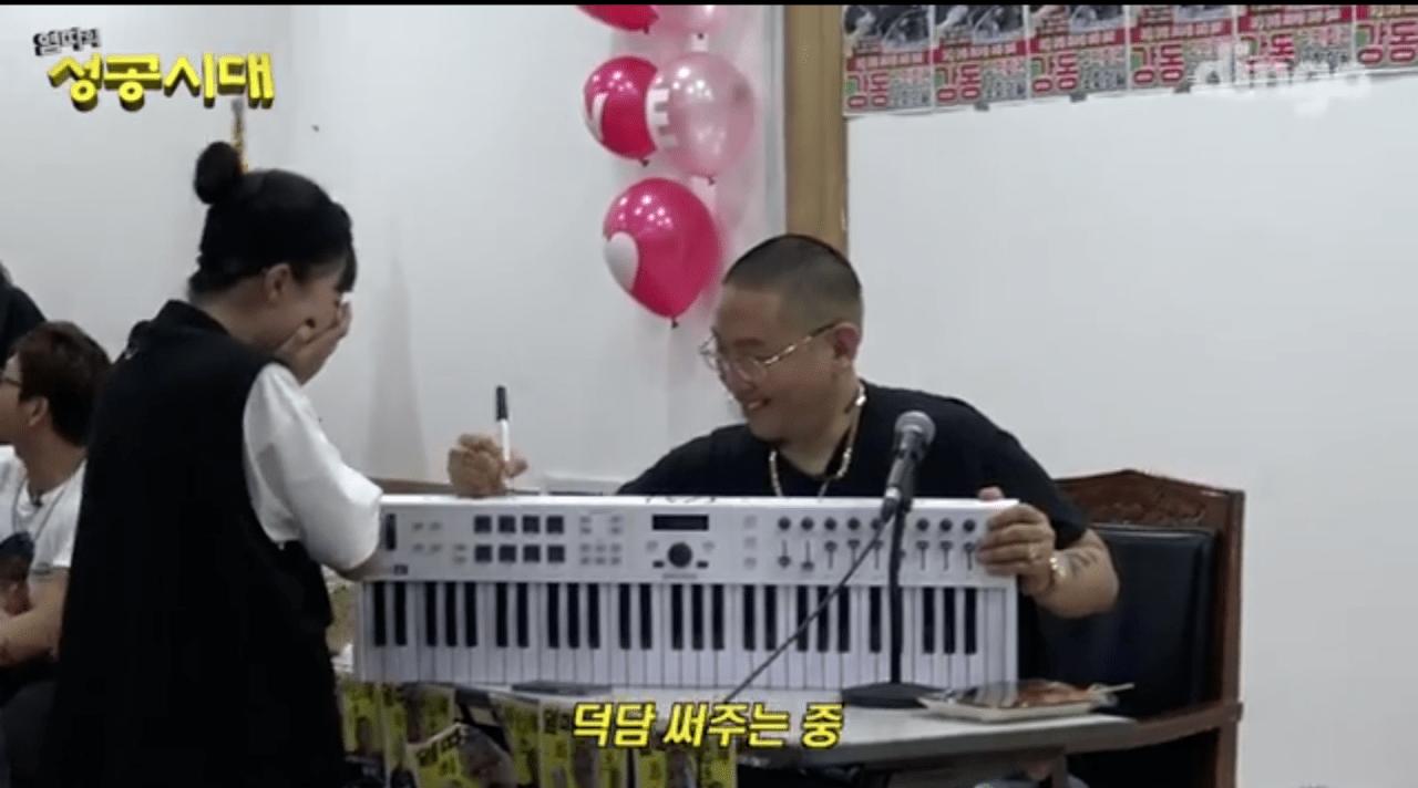 Screenshot_2019-07-02-13-58-10-1.png 흔한 성공한 남자 힙합 랩퍼 염따의 팬싸인회