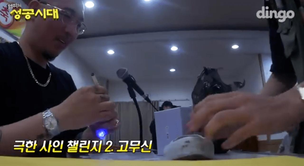 Screenshot_2019-07-02-13-58-32-1.png 흔한 성공한 남자 힙합 랩퍼 염따의 팬싸인회