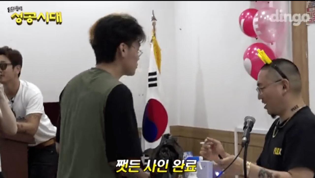 Screenshot_2019-07-02-13-59-05-1.png 흔한 성공한 남자 힙합 랩퍼 염따의 팬싸인회