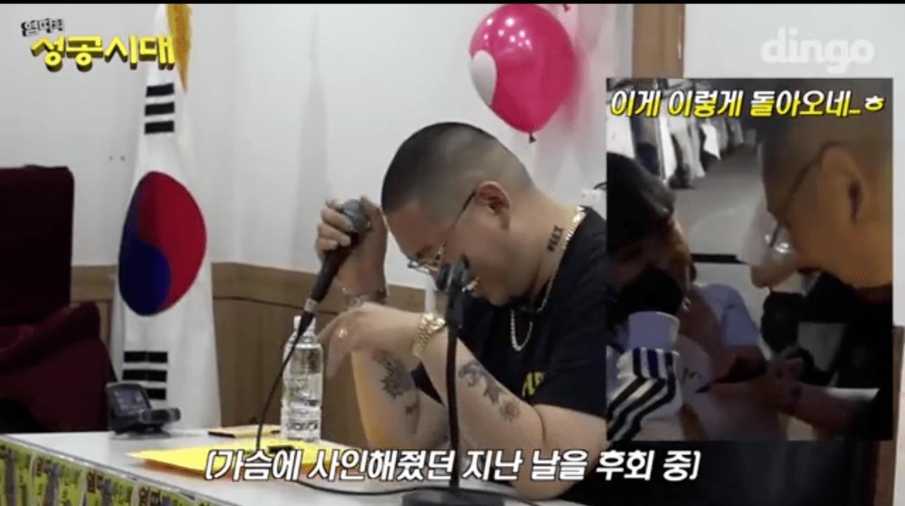 Screenshot_2019-07-02-13-54-14-1.png 흔한 성공한 남자 힙합 랩퍼 염따의 팬싸인회