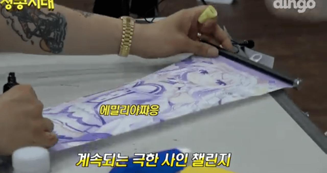 Screenshot_2019-07-02-15-28-59-1.png 흔한 성공한 남자 힙합 랩퍼 염따의 팬싸인회