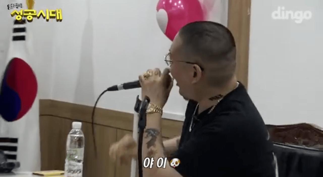 Screenshot_2019-07-02-13-55-13-1.png 흔한 성공한 남자 힙합 랩퍼 염따의 팬싸인회