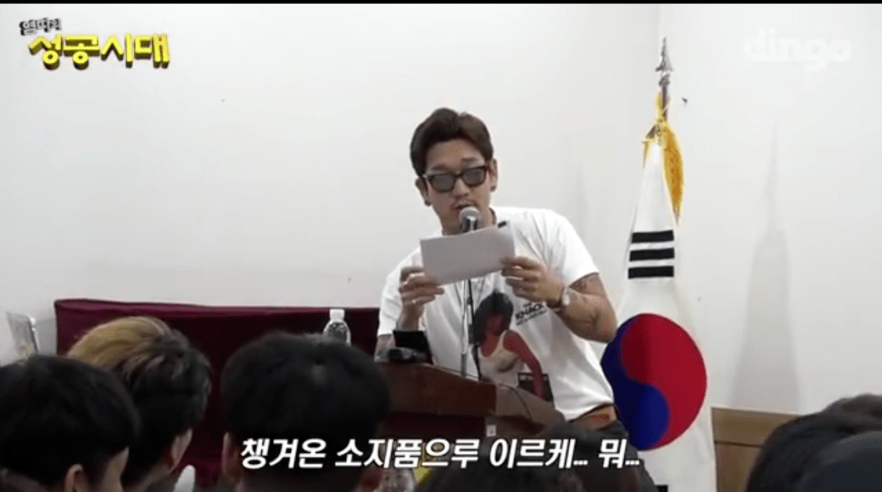 Screenshot_2019-07-02-13-53-15-1.png 흔한 성공한 남자 힙합 랩퍼 염따의 팬싸인회