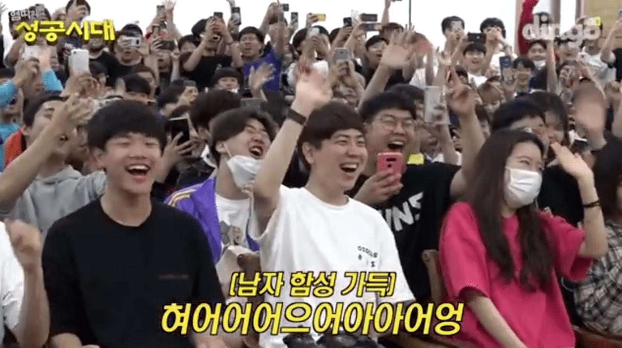Screenshot_2019-07-02-13-50-35-1.png 흔한 성공한 남자 힙합 랩퍼 염따의 팬싸인회