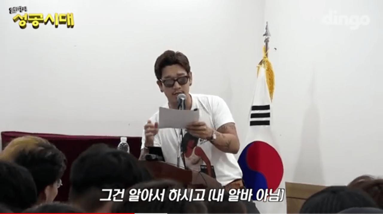 Screenshot_2019-07-02-13-54-30-1.png 흔한 성공한 남자 힙합 랩퍼 염따의 팬싸인회