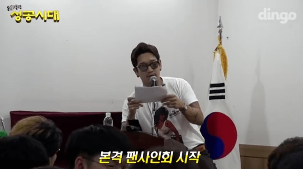 Screenshot_2019-07-02-13-52-53-1.png 흔한 성공한 남자 힙합 랩퍼 염따의 팬싸인회