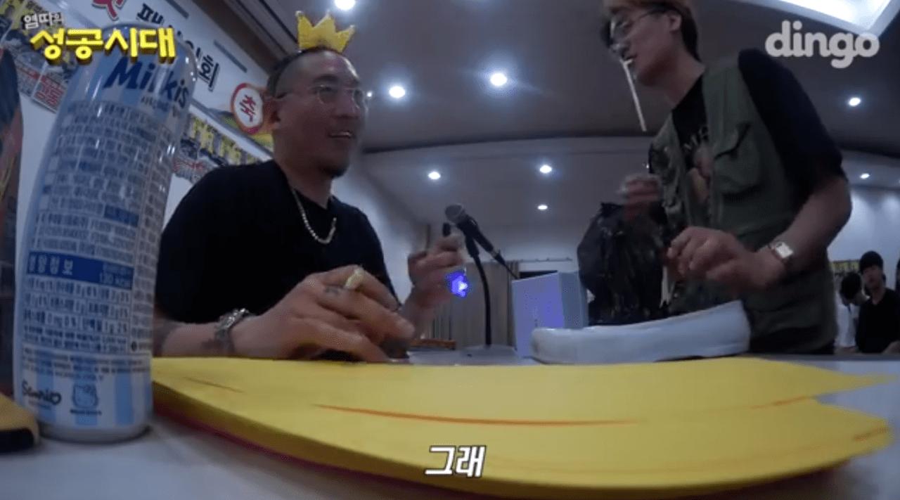 Screenshot_2019-07-02-15-15-51-1.png 흔한 성공한 남자 힙합 랩퍼 염따의 팬싸인회
