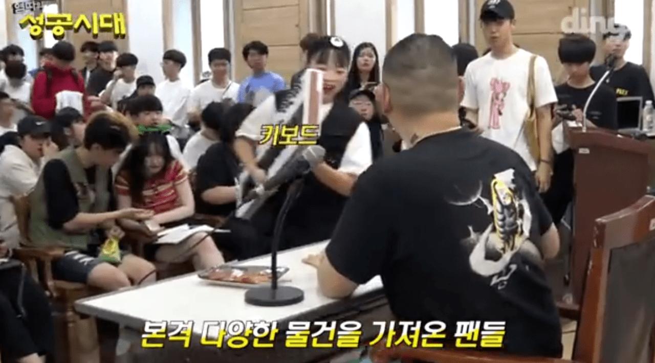 Screenshot_2019-07-02-13-57-48-1.png 흔한 성공한 남자 힙합 랩퍼 염따의 팬싸인회
