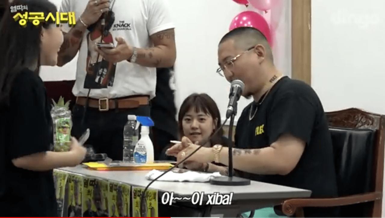 Screenshot_2019-07-02-15-20-02-1.png 흔한 성공한 남자 힙합 랩퍼 염따의 팬싸인회
