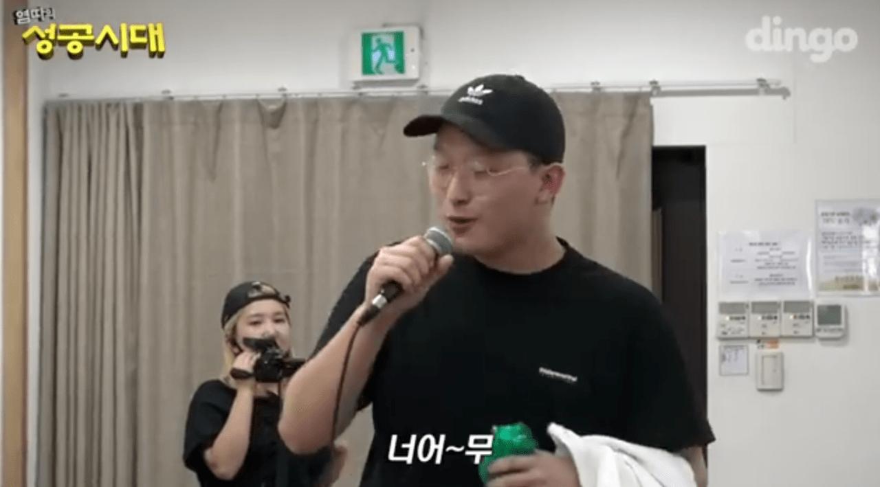 Screenshot_2019-07-02-13-57-18-1.png 흔한 성공한 남자 힙합 랩퍼 염따의 팬싸인회