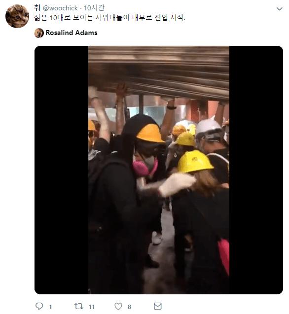 캡처_2019_07_02_08_05_26_535.png 스압) 한편의 드라마를 보는것 같았던 어제 홍콩 시위상황.jpg