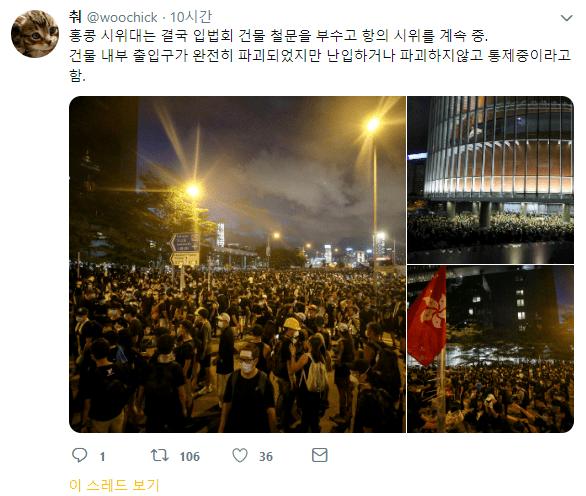 캡처_2019_07_02_08_05_03_482.png 스압) 한편의 드라마를 보는것 같았던 어제 홍콩 시위상황.jpg