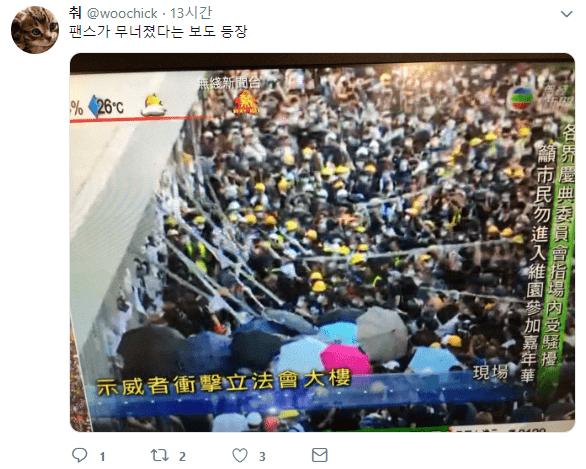 캡처_2019_07_02_08_03_57_4.png 스압) 한편의 드라마를 보는것 같았던 어제 홍콩 시위상황.jpg
