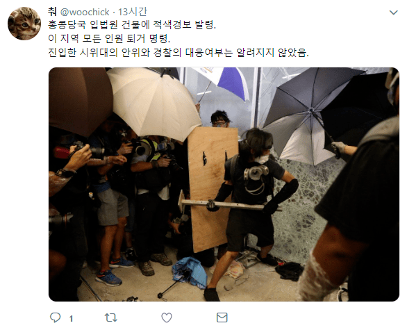 캡처_2019_07_02_08_03_43_113.png 스압) 한편의 드라마를 보는것 같았던 어제 홍콩 시위상황.jpg