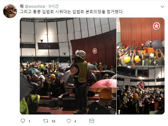 캡처_2019_07_02_08_05_53_293.png 스압) 한편의 드라마를 보는것 같았던 어제 홍콩 시위상황.jpg