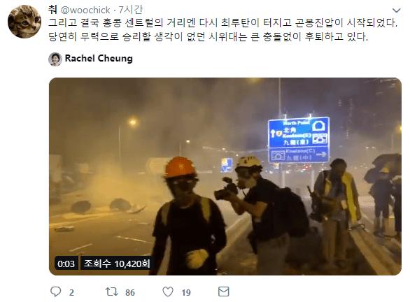 캡처_2019_07_02_08_24_58_596.png 스압) 한편의 드라마를 보는것 같았던 어제 홍콩 시위상황.jpg
