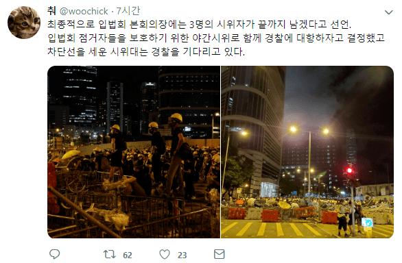 캡처_2019_07_02_08_24_49_134.png 스압) 한편의 드라마를 보는것 같았던 어제 홍콩 시위상황.jpg