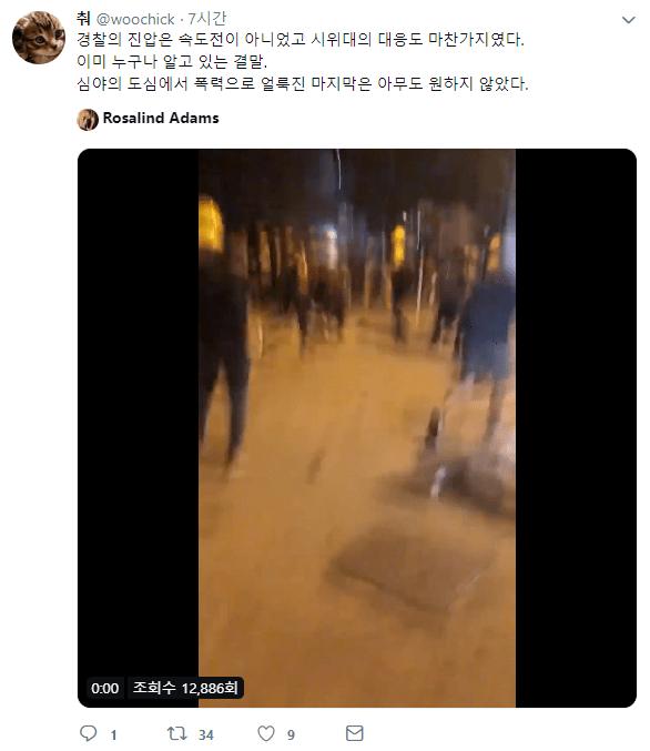 캡처_2019_07_02_08_25_23_550.png 스압) 한편의 드라마를 보는것 같았던 어제 홍콩 시위상황.jpg