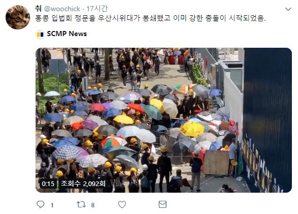 캡처_2019_07_02_08_02_06_433.png 스압) 한편의 드라마를 보는것 같았던 어제 홍콩 시위상황.jpg