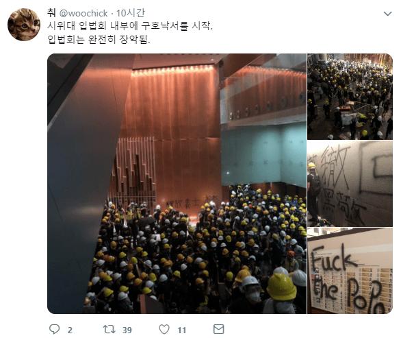 캡처_2019_07_02_08_05_43_580.png 스압) 한편의 드라마를 보는것 같았던 어제 홍콩 시위상황.jpg