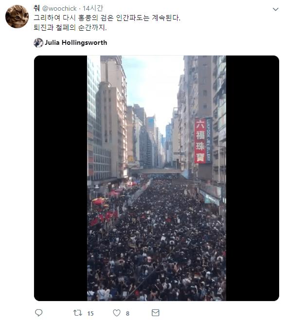 캡처_2019_07_02_08_03_20_681.png 스압) 한편의 드라마를 보는것 같았던 어제 홍콩 시위상황.jpg