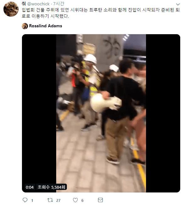 캡처_2019_07_02_08_25_16_801.png 스압) 한편의 드라마를 보는것 같았던 어제 홍콩 시위상황.jpg