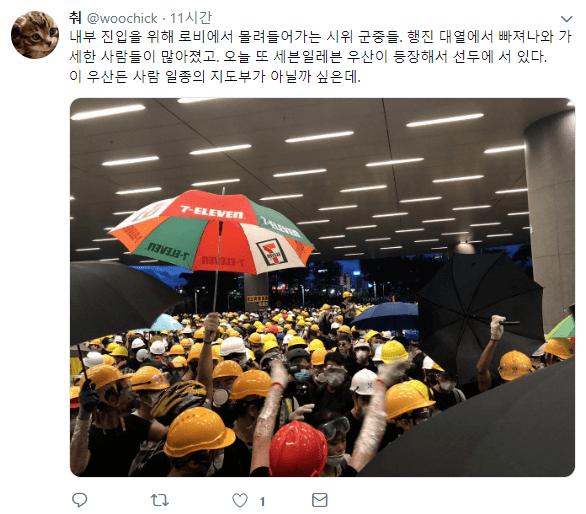 캡처_2019_07_02_08_04_51_375.png 스압) 한편의 드라마를 보는것 같았던 어제 홍콩 시위상황.jpg