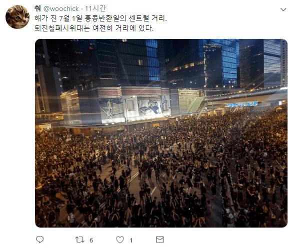 캡처_2019_07_02_08_04_56_982.png 스압) 한편의 드라마를 보는것 같았던 어제 홍콩 시위상황.jpg