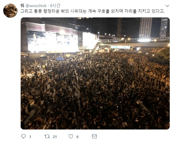 캡처_2019_07_02_08_06_06_82.png 스압) 한편의 드라마를 보는것 같았던 어제 홍콩 시위상황.jpg