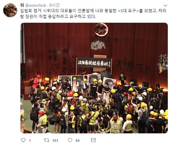 캡처_2019_07_02_08_07_48_925.png 스압) 한편의 드라마를 보는것 같았던 어제 홍콩 시위상황.jpg