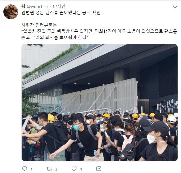 캡처_2019_07_02_08_04_02_772.png 스압) 한편의 드라마를 보는것 같았던 어제 홍콩 시위상황.jpg
